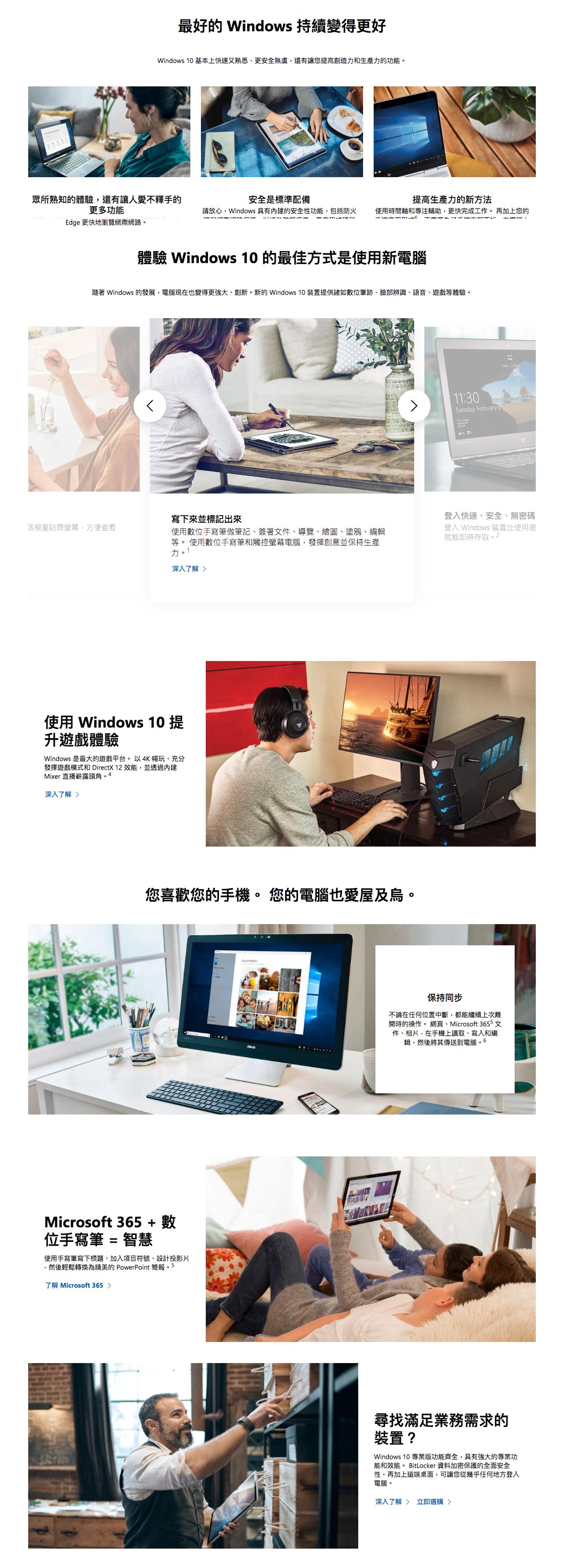microsoft office 家用 版 與 學生 版 2019