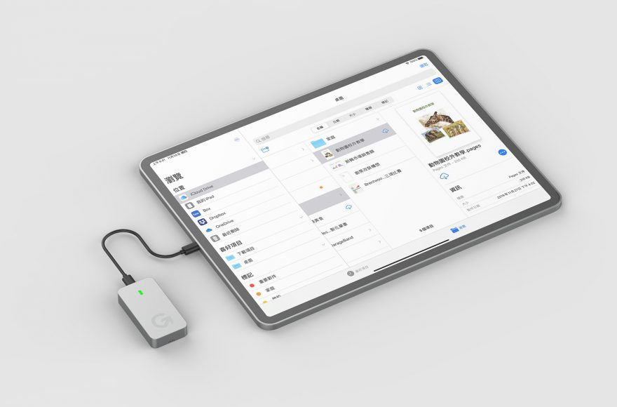 ipad-storage