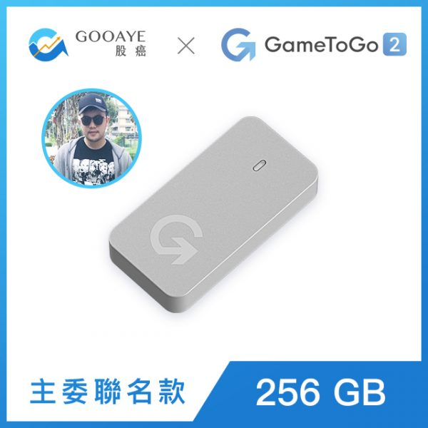 GameToGo x 股癌 Gooaye