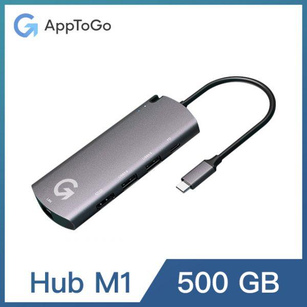 AppToGo Hub M1 搶鮮版 - 500GB